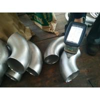 Quality Fast Response Pipeline Inspection Services For Pipe Fittings / Coupling for sale