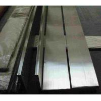 Quality High Hardness Grade 440A Flat Stainless Steel Bar Hot Rolled ASTM DIN for sale