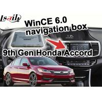 Quality Car navigation box for Honda 9th Accord Offline navigation music video play video interface for sale