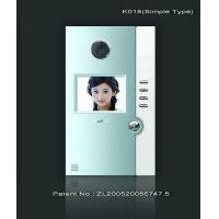 Quality Biometric Home security Product-----Face Recogniton Multi-functions Access Control for sale