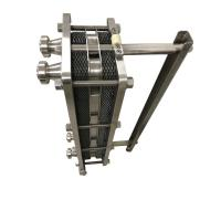 Quality Food Industry Plate Frame Heat Exchanger With Glue Sealing Gasket φ38-DN50 for sale