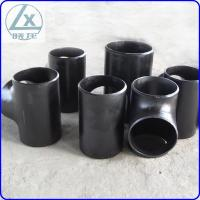 Buy cheap carbon steel pipe tee from wholesalers