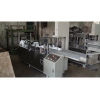 Buy Stepping Motor Fabric Folding Non Woven Machinery High Precision Wire Cutting Process at wholesale prices