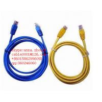 Buy cheap lan cable-data wire product