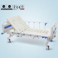 Quality Single Crank Hospital Convertible Chair Bed With Aluminum Side Rails for sale