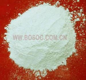 Quality Cerium Oxide (99.99%) for sale