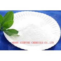 Buy Farming Water Treatment Poly Aluminium Chloride Solution HS Code 3824909990 at wholesale prices