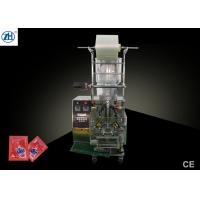 Quality High Speed Paste Packing Machine Intelligent Control System For Shampoo Pouch for sale