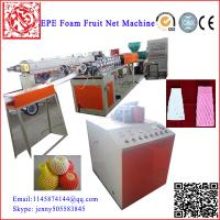 China EPE Foam Net Extrusion Line on sale