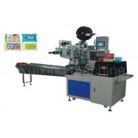 Quality Removable Baby Wet Wipes Packaging Machine / Wet Wipes Manufacturing Machine for sale
