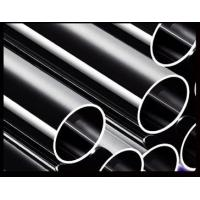 China Stainless Steel Mechanical Tubing on sale