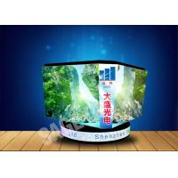 Quality Standing SMD LED Video Cube LED Perimeter For Basketball Stadium for sale