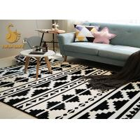 Buy cheap Oriental Style Rugs Wilton Design Animal Mat and Carpet for Whale Carpet product