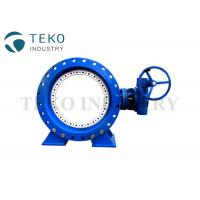 Quality Ductile Iron Body Double Eccentric Butterfly Valve Wafer Or Flanged End For Water Works for sale