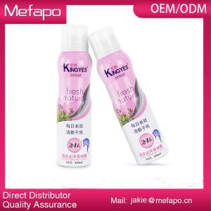 Quality High Quality Custom Deodorant Body Spray For Women for sale
