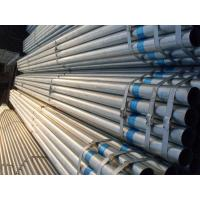 Quality ASTM A53 / BS1387 / EN39 Galvanized Steel Pipe Round Steel Pipe for Gas and Water for sale