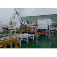 Buy cheap Automatic Bottled Package Beverages Pasteurized Coconut Dairy  Milk Processing Plant from wholesalers