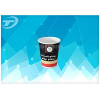 Buy cheap Disposable paper coffee cup with custom printing, size available in 8oz -16oz product