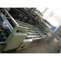 Quality Double Roller Extruding Technology Door Making Machines , Magnesium Oxide Panel Press Machine for sale