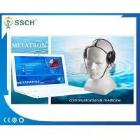 Buy cheap Factory price Meridian therapy instrument 18d/25d nls Metatron Metapathia GR Hunter 4025 product