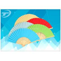 Buy cheap Plain Color Folding Hand Fans With Natural Bamboo Ribs / Wedding Favour Fans product