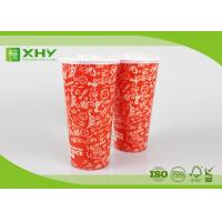 China 24oz Big Size Eco-Friendly Food Grade Double PE Coated Paper Cups for Cold Drink Soda Coca Cola on sale