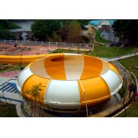 Quality Multi Color Funnel Water Slide Water Supply 150m³/H With 1 Year Warranty for sale