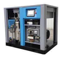 Buy cheap 55kw 75HP Low Pressure Air Cooled 3 Bar Variable Frequency Screw Air Compressor from wholesalers