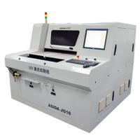 Buy cheap Ceramic / Glass UV Laser Cutting Machine Precise Control JG18 , Cutting Circuit Board from wholesalers