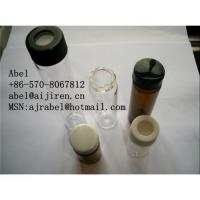 Quality 20-60ml storage vials sample vials autosampler vials sample vials for sale
