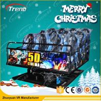 Buy cheap Air Injection Amusement Park 5D Movie Theater Luxury Seats With 12 Special Effects product