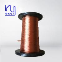 Quality 0.07 X 119 Strands Copper Litz Wire High Cut Through Triple Insulated Litz Wire for sale