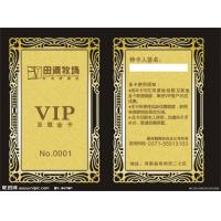 Quality Metal shopping/VIP/Loyalty card for sale