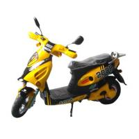Buy cheap 1500W Electric Scooter (INTE-003) product