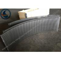 Buy cheap Metal Frame Parabolic Screen Filter With ISO Certificate High Strength from wholesalers
