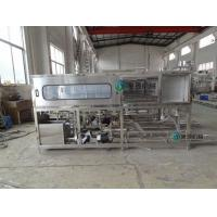Buy cheap Aseptic 5 Gallon Water Filling Machine 1.4 Kw Auto Bottled Water Plants product