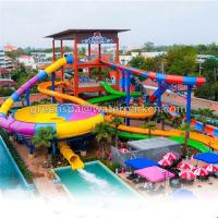 Quality Galvanized Pipe Water Park Equipment / Amusement Park Equipment Fiberglass for sale
