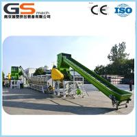 Quality plastic pp pe film recycling machine and granulating machine for sale