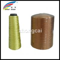 Quality polyester embroidery thread for sale