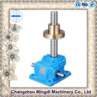 Quality 300-1800rpm JWM Worm Reduction Gearbox Screw Jack Lifter 2-200t Lift Capacity for sale