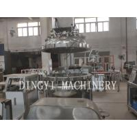 Quality Non Contact Vacuum Emulsifying Mixer For Ointment And Cream Products for sale