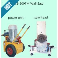 Quality comfortable operation BS-500TM hydraulic automatic concrete cutting machine for sale