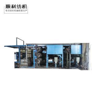 High Speed Electric Textile Singeing Machine , Gas Singeing Machine SL270