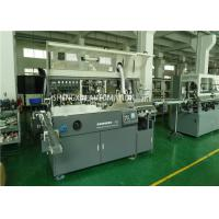Buy Glass Beverage Bottle Screen Print Machine 0.6MPa Compressed air at wholesale prices