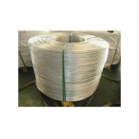 China 1350 Type 12mm Aluminium Wire Rod For Electrical Cable Seamless Surface on sale