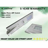 China 30W LiFePO4 LED Solar Powered Street Lights With Outdoor Cctv Camera In 5 Years Warranty on sale