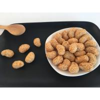 Buy cheap No Coloring Salted / Sesame Coated Cashew Nut Snacks With HACCP / HALAL / BRC from wholesalers