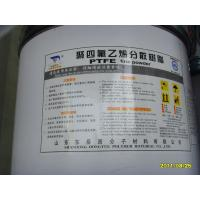 Buy cheap High Quanlity Virgin PTFE Fine Powder/Resin DF-201 for tapes from wholesalers