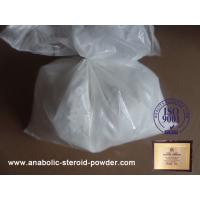 Quality Oil Based Injectable Test E Powder 99% Purity Effective For Muscle Building for sale