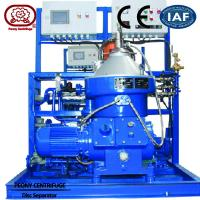 Quality Unit Type Separator - Centrifuge Diesel Engine Oil Separator Machine for sale